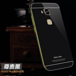 เคสมือถือ Huawei G7 Plus- เคสขอบโลหะขลิบทอง ฝาหลังกันรอยนิ้วมือ (พรีออเดอร์)