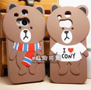 เคส HTC One2 (M8) - Brown silicone case [Pre-Order]
