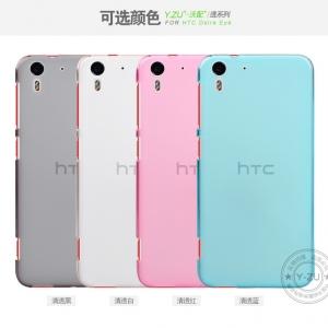 HTC Desire eye - Transparent jelly case [Pre-Order]