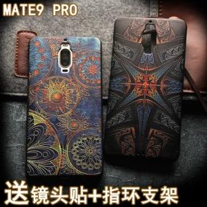 เคสมือถือ Huawei Mate9Pro - เคสซิลิโคนพิมพ์ลายนูน เกรดพรีเมี่ยม(พรีออเดอร์)