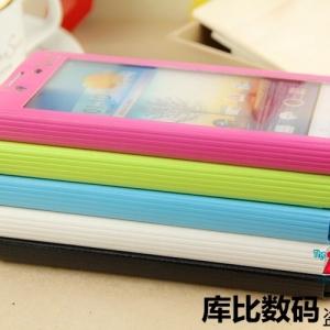เคส OPPO Neo, Neo 3 - I&C Diary Case [Pre-Order]