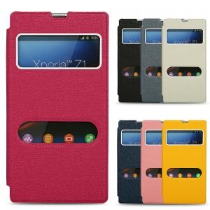 เคส Sony Xperia Z1 - S Cover Diary Case [Pre-order]
