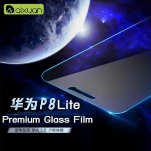 ฟิล์มนิรภัย Huawei P8 Lite - Aixuan Premium Tempered Glass Film [Pre-Order]