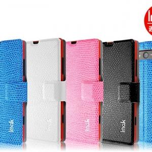 Nokia Lumia 820 - iMak Leather case [Pre-Order]
