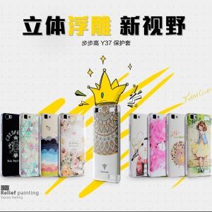 เคส Vivo Y37 - GView 3D Hard case[Pre-Order]