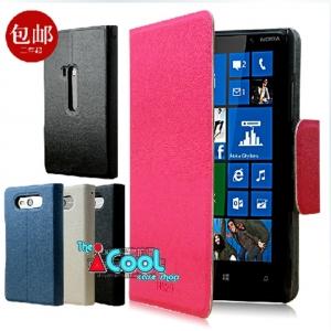 Nokia Lumia 820 - Leather case [Pre-Order]