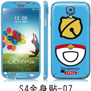 Samsung Galaxy S4- 3M Skin Film [Pre-Order]