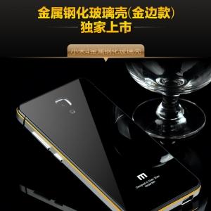 เคส Xiaomi Mi 4 - ZOMI Bumper hard case[Pre-Order]