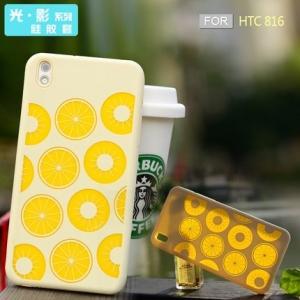 HTC Desire 816 - Lime silicone case [Pre-Order]