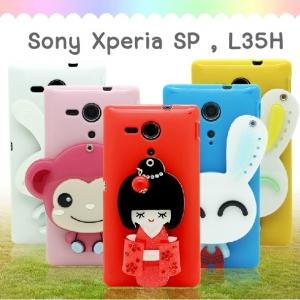Sony Xperia SP M35H - เคสตุ๊กตากระจก [Pre-Order]
