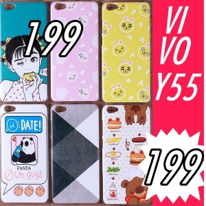 เคสมือถือ Vivo Y55 - เคสแข็งพิมพ์ลายนูน [Pre-Order]