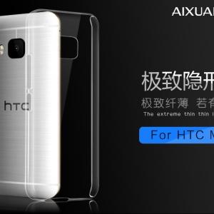 เคส HTC One3 M9 - Aixuan Crystal Clear hard case [Pre-Order]