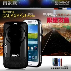 เคส Samsung K Zoom - iMuca Case [Pre-Order]