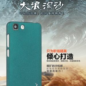 เคส Vivo X5 Max- Aixuan Sand Hard case [Pre-Order]
