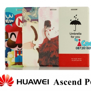 Huawei Ascend P6 - Cartoon Diary Case [Pre-Order]