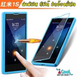 เคส Xiaomi Redmi 1s- Glass Filp case [Pre-Order]