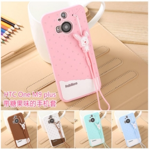เคส HTC M9+ Plus - Fabitoo Silicone Case [Pre-Order]