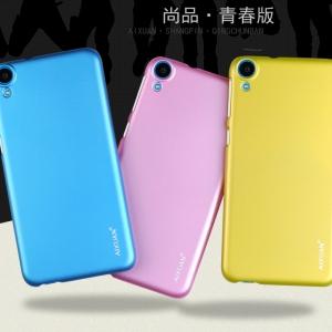 HTC Desire 820,820s -Aixuan Candy hard case [Pre-Order]