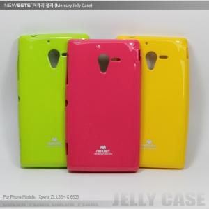 Sony Xperia ZL - Mercury Jelly Case [Pre-order]