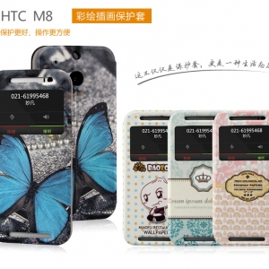 HTC One2 (M8) - Cartoon case [Pre-Order]