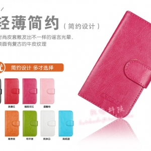 Sony Xperia Acro S - เคสหนังฝาพับ ยี่ห้อ iMak [Pre-order]