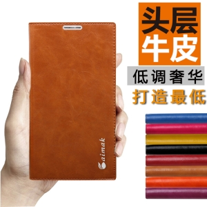เคส Sony Xperia Z5 - Aimak Leather Diary Case [Pre-Order]