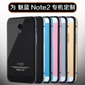 เคสมือถือ Meizu M2 Note - ฝาหลังโลหะ ผิวเคลือบเงา [Pre-Order]