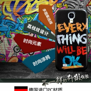 Samsung Galaxy S4- เคสแข็ง ลายการ์ตูนl[Pre-Order]