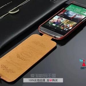 เคส HTC M9 - Leather Flip case [Pre-Order]