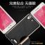 เคส Oppo R7 Lite - Leather Cover + Metal Frame Case [Pre-Order] thumbnail 5