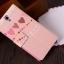 Oppo Find 5 Mini -Vintage Diary Case [Pre-Order] thumbnail 47