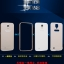 Samsung Mega 6.3 - Metalic Case เคสกรอบโลหะ ฝาหลังPC[Pre-Order] thumbnail 4