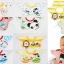 [แพค 2 ผืน] ผ้ากันเปื้อนคอปกญี่ปุ่น Beautiful Baby thumbnail 1