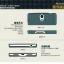 เคส OPPO Find 5 Mini - Aixuan Sand Case [Pre-Order] thumbnail 6
