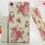เคส Sony Xperia Z1 - Cute Hard Case [Pre-order] thumbnail 10