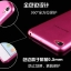 เคสLenovo S90 - EPics Jelly case [Pre-Order] thumbnail 6