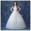 wm5108 ขาย ชุดแต่งงาน เจ้าหญิง ใส่ถ่ายพรีเวดดิ้ง สวยหรู ดูดีที่สุดในโลก ราคาถูกกว่าเช่า thumbnail 1