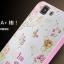 เคส Oppo R5 - 3D Bumper Case [Pre-Order] thumbnail 9