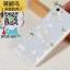 เคสOppo Mirror5 Lite a33 - เคสแข็งพิมพ์ลาย 3มิติ #1[Pre-Order] thumbnail 24