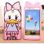 Oppo Mirror3- Daisy Silicone Case [Pre-Order] thumbnail 1
