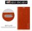 เคส Oppo R7 Plus - Aimak Leather Case [Pre-Order] thumbnail 12