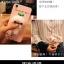 เคส Oppo F1s - เคสซิลิโคน ตุ๊กตาถั่วงอกน่ารัก [Pre-Order] thumbnail 7