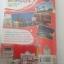 หนังสือท่องเที่ยวสิงค์โปร์ Best of สิงคโปร์ รวมสุดยอดที่น่าเที่ยว เล่มเดียมเอาอยู่ (4สี พร้อมmap) thumbnail 2