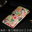OPPO Yoyo - Cartoon Hard Case [Pre-Order] thumbnail 26