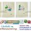 [Size S] แผ่นยางธรรมชาติรองนอนลายตาราง แบบปุ่มลม Pureen thumbnail 2