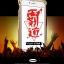 เคสมือถือ iPhone7- เคสโลหะประกอบ KANENG [Pre-Order] thumbnail 8