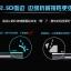 ฟิล์มกระจก Lenovo A6000 - ฟิล์มนิรภัย ตรงรุ่น [Pre-Order] thumbnail 5