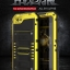 เคสมือถือ iPhone7- เคสกันน้ำ LUPHIE [Pre-Order] thumbnail 1