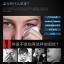 ฟิล์มนิรภัย Oppo R7s - ฟิล์มกระจก [พร้อมส่ง] thumbnail 4