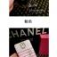 Sony Xperia Z1- เคสแข็ง Crystal[Pre-Order] thumbnail 5